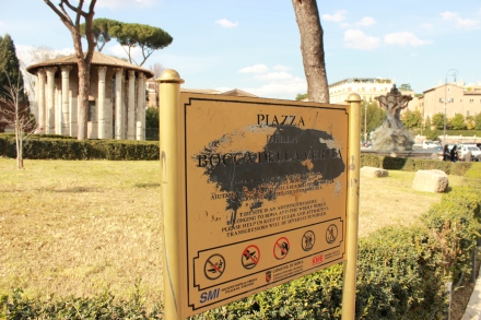 Welcome to the Piazza Bocca Della Verita'...home of the Forum Boarium.